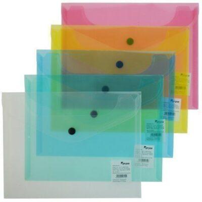 carpeta dosier sobre A5 colores